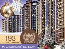 ЖК «Квартал Триумфальный» Квартиры от 193 000 руб./м²,